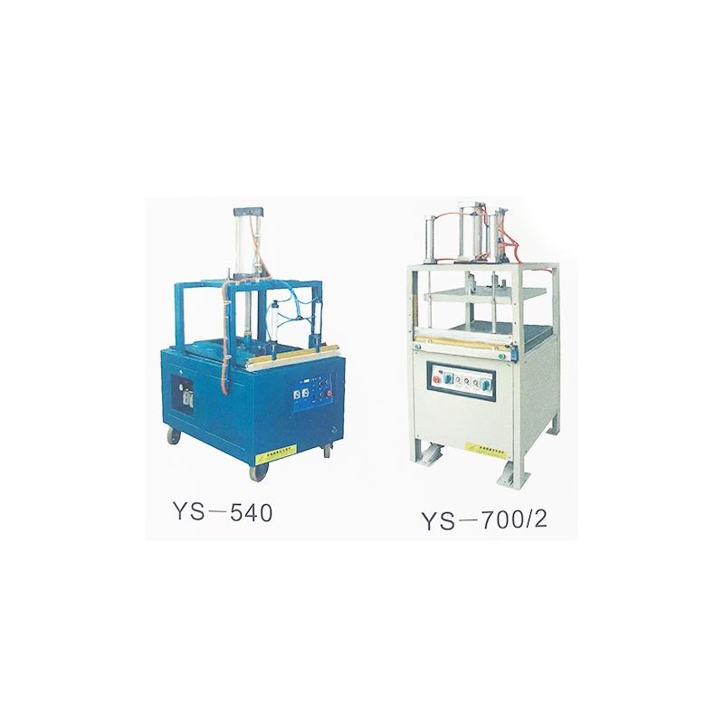 纺织品压缩包装机